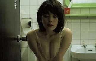 【画像】筧美和子のドチャシコおっぱい!これもう犯罪だろ…