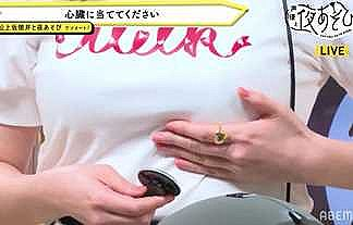 【画像】声優の上坂すみれさんが自らおっぱいを揉みしだく!!