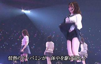 【画像】【見せパン】NMB48和田海佑がライブで自らスカートを捲ってパンチラ披露wwww