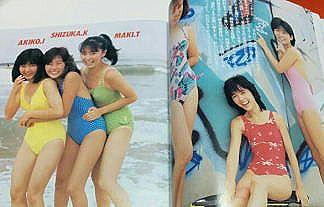 工藤静香の恥ずかしい水着画像…キムタクバッシングで発狂する人妻の恥部がコレ… 画像38枚仝