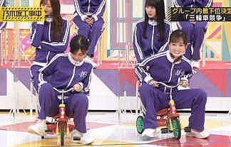 【放送事故】乃木坂メンバー出演「乃木坂工事中」の三輪車を漕ぐ姿がほぼM字開脚でエロいwwwww
