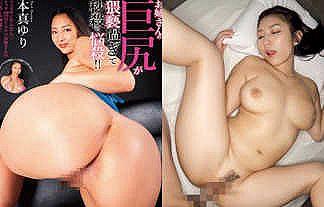ヒップ100cmの巨尻ドスケベお姉さんのプルプルの尻揺れを拝みながら猥褻オマンコを堪能wwwww