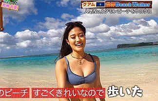 【世界さまぁ~リゾート】日本人っぽい水着お姉さんの日焼け姿と前屈みの谷間おっぱいがエロいwwwww