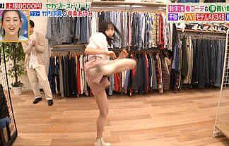【ヒルナンデス】アイドル小栗有以がスカート風パンツ姿でハイキックをしてパンチラ寸前でえちえちwwww