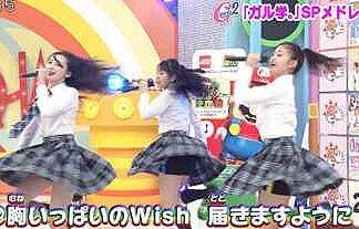 【おはスタ】ガールズユニット「Girls2」が生放送LIVEで10代のリアルな制服パンチラ姿を晒すwwwww