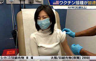 【画像】モーサテ森香澄アナが白ニット姿で巨乳おっぱいを強調させながらのワクチン接種wwww
