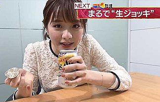 【画像】森香澄アナが放送中に酔っ払って机におっぱい乗っけてイキ顔を晒すwwww