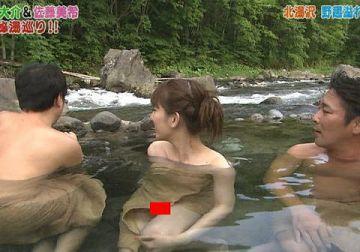 女性芸能人の入浴シーンでまさかの「マンコ」が映る大ハプニングwwwww(画像あり)