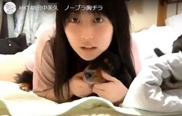 HKT48田中美久、Showroomでビーチク見せた放送事故【GIF有】