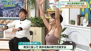 ヨガインストラクター吉田なる(28)、おっぱい胸チラ谷間エロ過ぎ!!