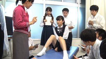 女生徒の性器に指挿入して女性器の仕組みを勉強する保健体育の授業!衆人環視の強制的な羞恥プレイに割れ目を濡らす女子校生