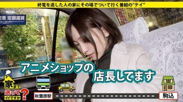 【夕子さん 28歳 アニメショップ店長】オタク塗れな美人お姉さんは婚約者が居るのにドMボディをイジメられて全身痙攣浮気ファック