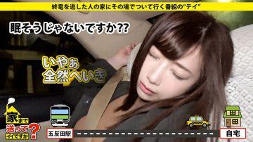 【斎藤さん 21歳 病院の受付事務&コンパニオン&???】貢いだ彼氏に捨てられて寂しい女は酔っ払って優しくされると体を許しちゃう