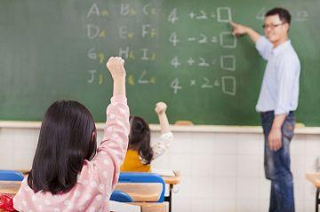 男教師さん(32)、教え子のJS6(12歳)を孕ませて4人出産させてしまう
