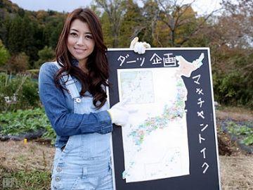レジェンドAV女優・北条麻妃がダーツ旅!宿泊させてくれた地元のおじさんにセックスでお礼をする神企画!