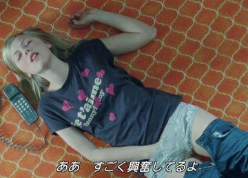 【衝撃】15歳の少女がチンポを想像してひたすらオナニーしまくる映画『15歳、アルマの恋愛妄想』