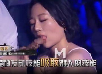 【動画】女性タレントがマンコ見せたり、共演者のチンポを舐めたり…海外のエロ番組がヤバすぎると話題にww