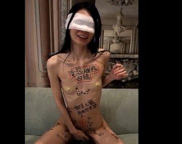 【動画あり】絶頂しすぎだろ…女にセックスドラッグを使用したマジやべぇハメ撮りがこちら