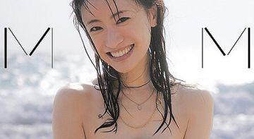 【画像】松本まりか(36)、とんでもなくエチエチな写真を投稿!武田久美子の貝殻ビキニ以来の衝撃!