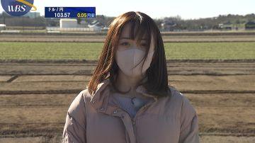【朗報】ドスケベ女子アナ、パンツ丸見えでエチエチィ!!!!