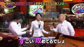 【画像あり】小池栄子の全盛期ww