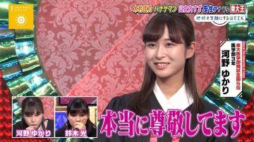 【画像】東大王で鈴木光ちゃんの代わりに入った女の子、可愛すぎるwwww