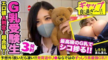 【画像】圧倒的なマスク美人のAV女優が見つかる