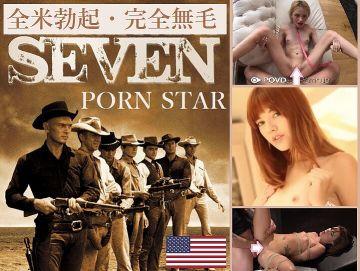 【全米勃起】 7人のアメリカンポルノスターが悉く貧乳無毛でヤバい。