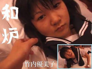 【竹内優美子】 究極の童顔。どう見てもあうろりで和炉たっ勃ったwwwww