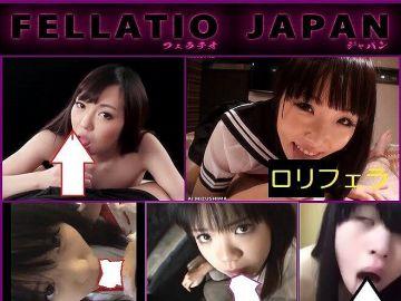 【モ無ロリフェラ】 侍ジャパン、なでしこジャパン、そしてフェラチオジャパンⅡ