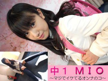 【RISING/ZERO-MIO】 ランドセルおろしたて、新中学1年生の女神発見…!