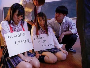 『公開処刑』いじめっ子女子のリーダーだった少女がいじめられる側になった復讐のレ●プドラマ