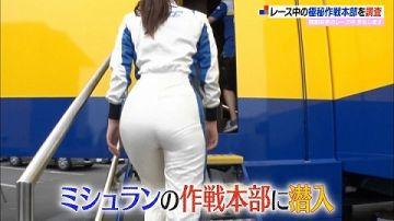SUPER GT特集番組で岡副麻希アナがプリケツに透けパンチラ晒すエロ回
