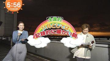 阿部華也子が「めざましテレビ」で強風中継で股間が浮き上がるエロ放送事故