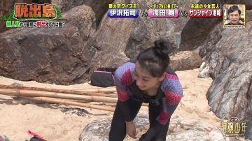 どエロい体の浅田舞が「アイアム冒険少年」で巨乳の胸チラ見せまくり