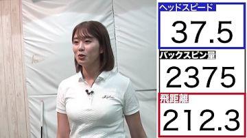 youtubeのゴルフレッスン講座で稲村亜美が乳首位置がバッチリの乳首ポッチ晒してる