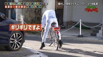 「モヤさま」で田中瞳アナが自転車に乗ってパン線透けるエロい尻を見せつける