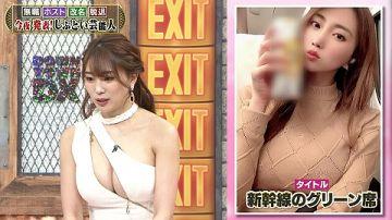 今最もエロいグラドル森咲智美が「ダウンタウンDX」で胸チラ見せまくり