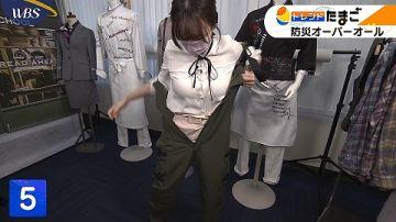 「WBS」で森香澄アナが巨乳アピールして揺らしまくってる姿がエロ過ぎた(gifあり)