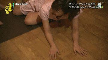 【有能】女子アナのハプニング貼ってくスレwwwカットしないというスタッフの悪意wwwwwwwwwww(GIFあり)