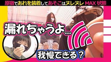 AV女優の水沢つぐみ・美波沙耶がしろねこみゃあことYouTUbeコラボでとびっこ散歩