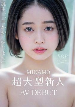 元グラドルで超大型新人・MINAMOがAVデビュー