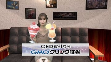 「ビジネスクリック」で阿部菜渚美が純白パンチラ晒す(gifあり)