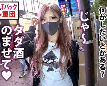 新宿で美味しそうな豚汁とおにぎり(とTバック尻w)をタダで配るギャルをGETw鬼爪攻め→激ピスに喘ぎまくりのギャップにフル勃起!ww【ハメ撮り動画と画像】